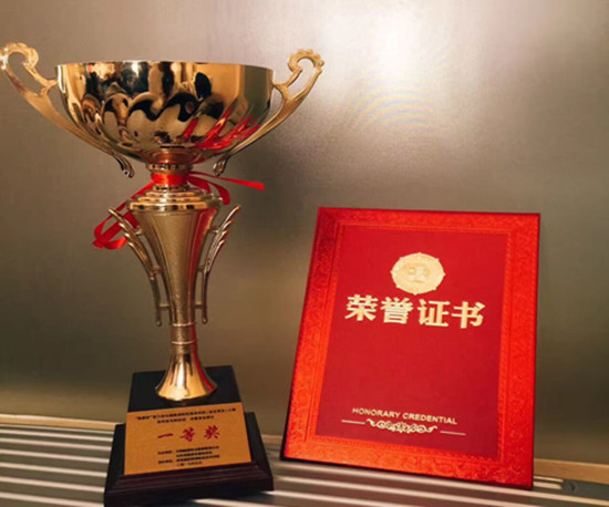 我院学子荣获第九届全国旅游院校服务技能(饭店服务)大赛一等奖